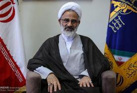 نماینده ولی فقیه در سپاه به قالیباف و لاریجانی تبریک گفت