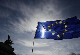 جزئیاتی از نخستین مبادله تجاری اتحادیه اروپا و ایران در قالب اینستکس