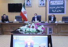 توقیف ۲۷ خودرو و پلمب ۲۸۲ واحد صنفی فارس در طرح فاصلهگذاری اجتماعی