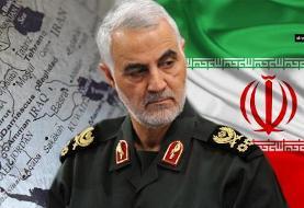 مروری بر مهمترین تحولات و رویدادهای نیروهای مسلح ایران در سال ۱۳۹۸