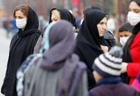 جدیدترین آمار کرونا در ایران ؛ ۴۲۳۲ نفر قربانی شدند | وضعیت۳۹۶۹ بیمار وخیم است | تعداد مبتلایان ...