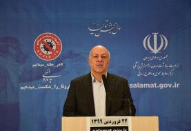 اصناف بدون مجوز وزارت بهداشت اجازه بازگشایی ندارند
