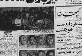 داستان اعدام آن ۱۱ نفر؛ شهرداری که ترافیک را روان نکرد و عموی همدستِ برادر زادۀ یاغی شاه- ۲