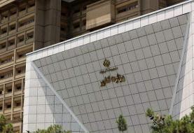 جزئیات اجرای طرح فاصلهگذاری هوشمند در تهران از فردا ؛ ساعات کاری تغییر کرد | دورکاری یک سوم کارکنان