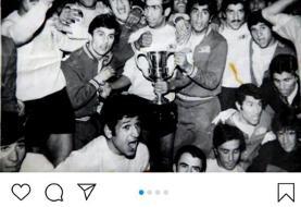 (عکس) تبریک AFC به مناسبت پنجاهمین سالگرد قهرمانی استقلال در آسیا