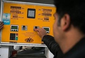 سود پالایشگاه ها از فروش بنزین داخلی/ نفت ارزان شد، بنزین نه!