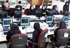ایران به سمت مدیریت زنانه پیش میرود