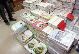 بهروزرسانی آموزشهای امداد در کتابهای درسی/آموزش مباحث زلزله و ایمنی به ۱۴میلیون دانشآموز