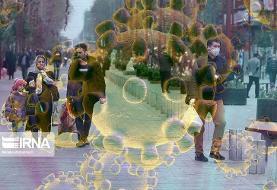 ابلاغ فاصلهگذاری اجتماعی در حوزه سلامت محیط و کار