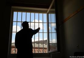 نامه تشکلهای صنفی فرهنگیان به رئیس قوه قضائیه برای آزادی زندانیان