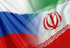 تبریک رییس مجلس دومای روسیه به قالیباف و قدردانی از لاریجانی