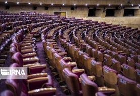 سینماها، تئاترها و مراکز فرهنگی هنری باز شدند؟
