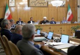 لایحه«تشکیل سازمان ملی مهاجرت» در دستور کار هیئت وزیران قرار گرفت