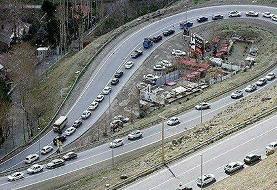 جاده هراز جمعه ۱۶ خرداد از ساعت ۱۰ مسدود میشود