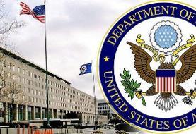 واکنش وزارت خارجه آمریکا به حادثه در سایت هستهای نطنز