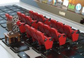 گیشه سینماآنلاین؛ گردش مالی ۷.۵میلیاردی و بیش از یک میلیون مخاطب