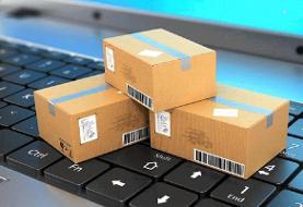خرید اینترنتی در آذربایجانغربی ۲.۳ برابر شد