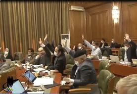 جلسه فوق العاده اعضای شورا با حناچی برای بررسی بودجه در پساکرونا