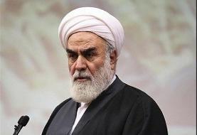 محمدی گلپایگانی درگذشت همشیره تولیت آستان قدس را تسلیت گفت