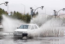 تداوم بارشها در کشور تا دوشنبه/ استانهای بیباران کدامند؟