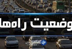 آخرین وضعیت جوی و ترافیکی جادههای کشور در ۱۵ فروردین ماه