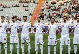 تاریخ احتمالی بازیهای آینده تیم ملی