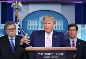 ببینید | پرسشهای صریح یک خبرنگار از رئیسجمهور آمریکا درباره تحریمها علیه مردم ایران و تداوم ...