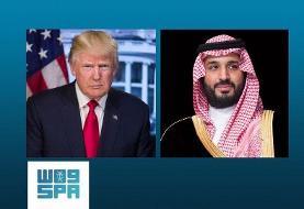 پرزیدنت ترامپ برای کاهش تولید نفت خام جهانی با ولیعهد عربستان گفتوگو کرد