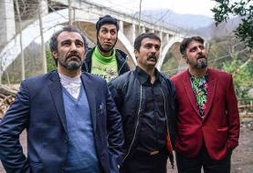 دستگیری مخاطب جوگیر سریال پایتخت در اتوبان