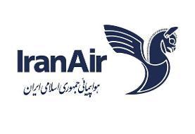 تعلیق کلیه پروازهای از مبدا ایران به آلمان