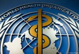 تلاش هکرها برای رخنه به سیستم سازمان جهانی بهداشت