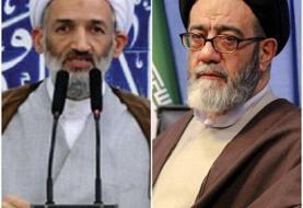 دو واکنش به هجمه اخیر مقامات امریکایی علیه ستاد اجرایی فرمان امام
