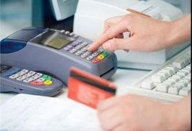 ابلاغ دستورالعمل اختصاص کارت اعتباری ۱ و ۲ میلیون تومانی به اقشار آسیبپذیر
