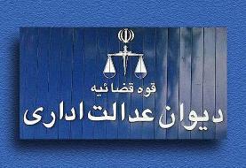 تعیین هفت برابرحقوق ماهیانه به عنوان حق سنوات خلاف قانون است
