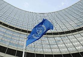 آژانس اتمی ۲ دستگاه تشخیص سریع کرونا به ایران میفرستد