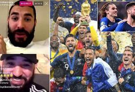 حمایت گریزمان از ژیرو: قهرمانی در جام جهانی مهمترین مسئله است