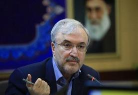 وزیر بهداشت: روزهای آینده وضعیت مقابله ایران با کرونا متحول میشود