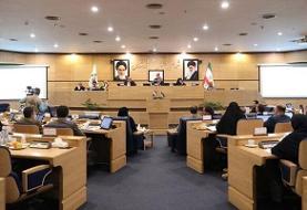 بررسی چگونگی حضور مردم در جلسات علنی شورای شهر مشهد