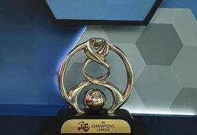 تصمیمات اساسی در انتظار لیگ قهرمانان آسیا