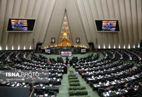 تشریح جزئیات جلسه افتتاحیه مجلس یازدهم/ اعلام ترکیب هیات رئیسه سنی