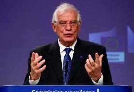 جوزپ بورل: همچنان به حفظ توافق هستهای مصمم هستیم