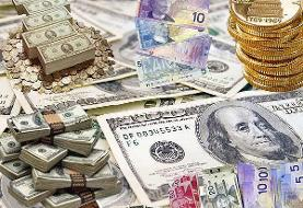 جدیدترین قیمت سکه، طلا و ارز | سکه در مسیر کاهش