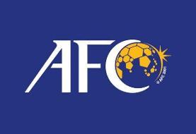مهلت AFC برای میزبانی جام ملت های آسیا به پایان رسید