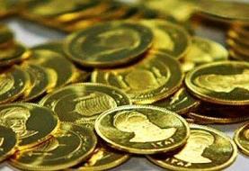 قیمت سکه و طلا پایین آمد