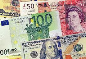 دلار اندکی ارزان شد | جدیدترین نرخها