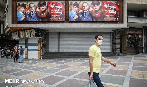 اعطای وام به ۲۱ فیلم متقاضی اکران نوروز ۹۹ با کرونا متضرر شدند