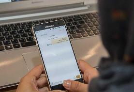 هشدار نیروی انتظامی ایران درباره پیامکهای ناشناس واریز پول