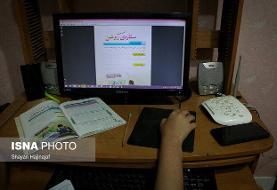 مقایسه استفاده از پلتفرمهای فضای مجازی در ایران و کشورهای مختلف