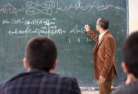جذب ۲۰ هزار نفر در مدارس برای سال تحصیلی آینده | تبدیل وضعیت ۲۵ هزار فرهنگی
