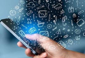فیلم | اینترنت ۵g چیست؟ | آیا برای استفاده از شبکه ۵g نیاز به تلفن همراه متفاوت است؟